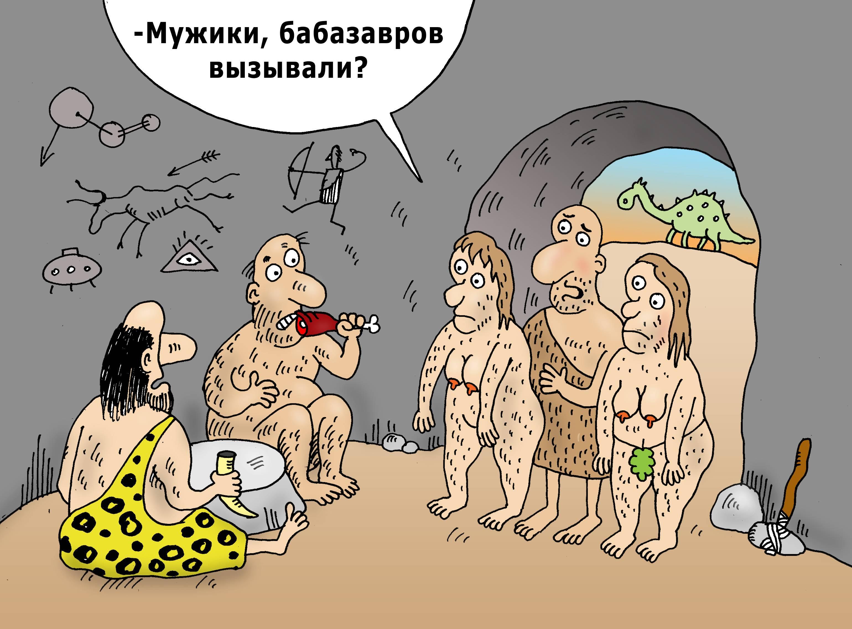 anekdoti-pro-vaginu