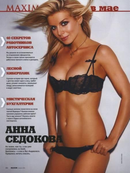 golaya-anna-sedakova-foto-pleyboy