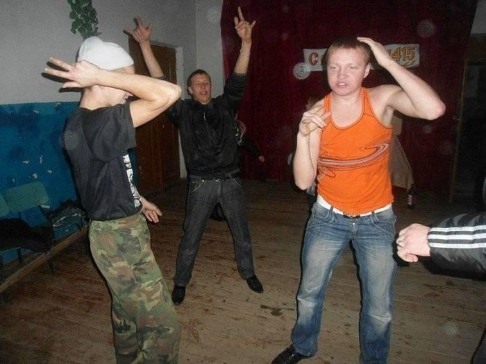 Фото деревенских женщин на дискотеке