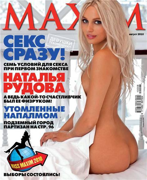 russkoe-porno-seksualnaya-prokurorsha