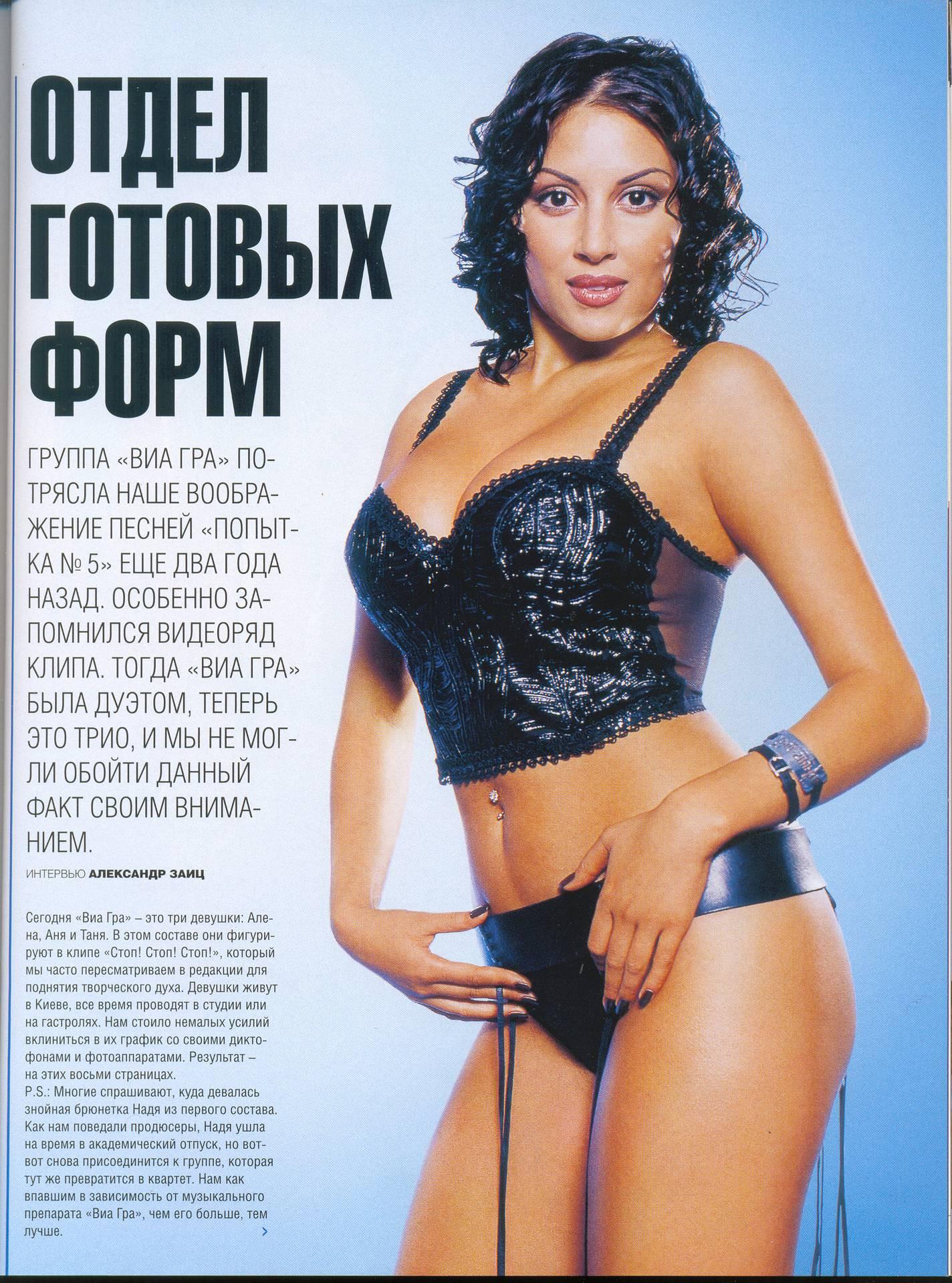 Новое Русское порно 2018 года. Секс русских видео