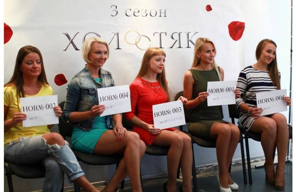 Кастинг холостяк 4 сезон россия